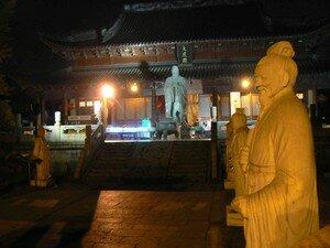 __________Confucius_Temple__Temple