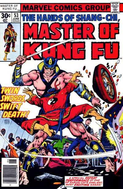 master of kung fu 1974 053