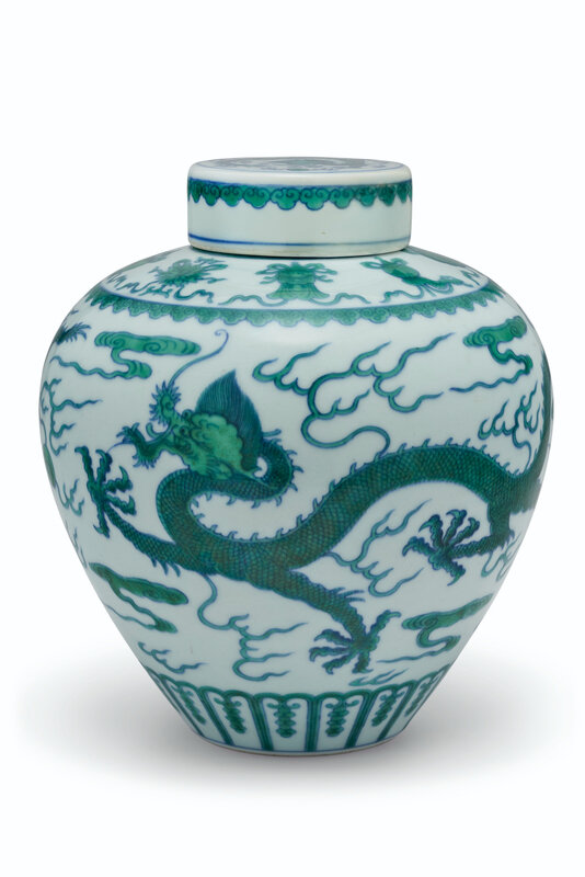2021_NYR_19401_0722_002(a_green-enameled_and_underglaze_blue_dragon_jar_and_cover_qianlong_six035937)