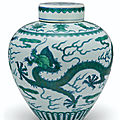 A green-enameled and underglaze blue 'dragon' jar and cover, qianlong six-character seal mark and of the period (1736-1795)