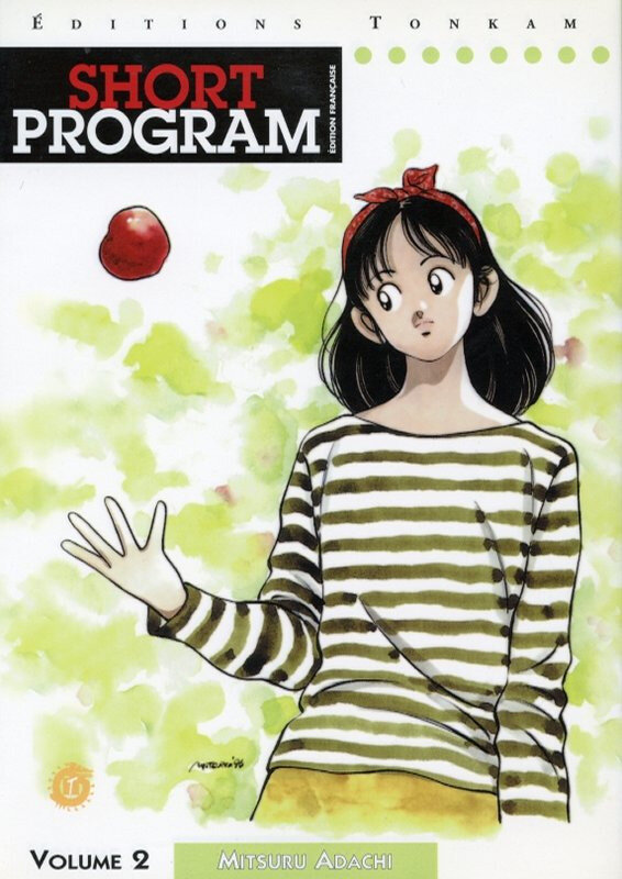 Canalblog Manga Short Program002
