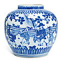 A blue and white 'boys' jar, mark and period of jiajing (1522-1566)