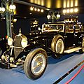 097 - visite à la Cité de l'Auto de Mulhouse le 15 février 2014