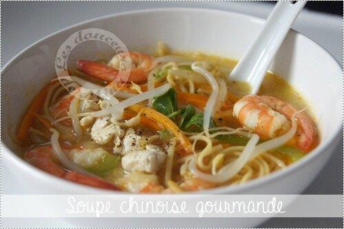 Soupe_chinoise001