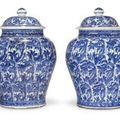 A very large pair of blue and white vases, kangxi period
