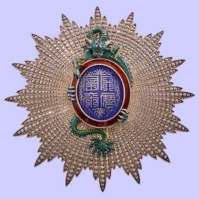 Plaque de grand-croix de l'ordre du Dragon d'Annam,