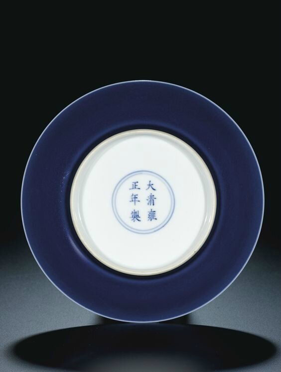 A fine blue-glazed saucer, mark and period of Yongzheng (1723-1735)