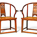 A pair of  huanghuali horseshoe-back armchairs, quanyi, 17th-18th century