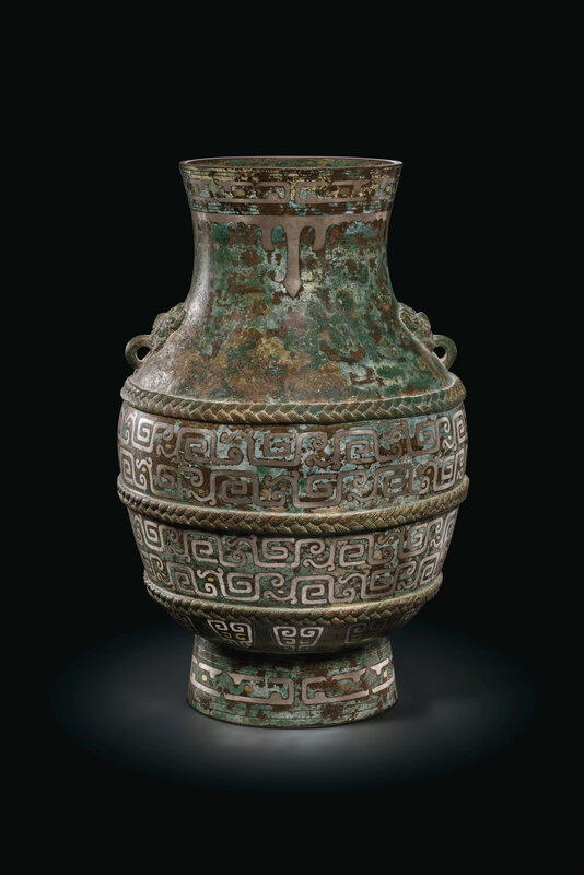 2021_NYR_19150_0636_000(an_archaistic_silver_and_gold-inlaid_bronze_jar_hu_ming-early_qing_dyn011839)