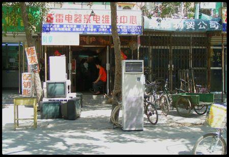 vendeur réparateur électroménager_Tianjin_2005_a