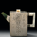 An inscribed yixing stoneware rectangular pewter-cased teapot and cover, daoguang period, signed yang pengnian