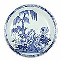 Chinese blue and white and gold glazed porcelain charger, 17th century