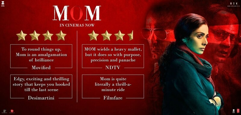 MOM INDIA REVIEWS