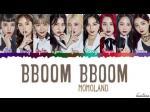 Momolan - Bboom Bboom
