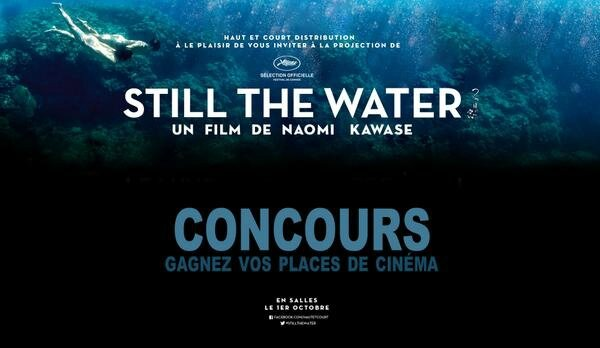 still the water concours