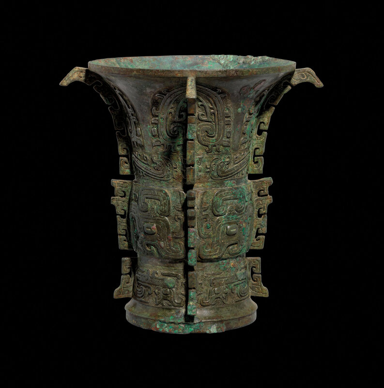 a-finely-cast-bronze-ritual-wine-vessel-zun-art-d-asie-available-for-private-sales-christies-copy-2560x2582