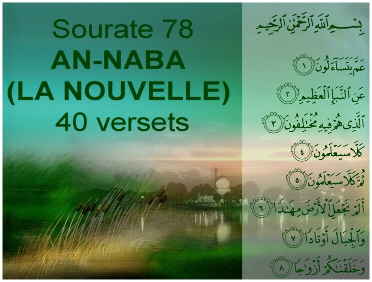 mosquée sourate An naba
