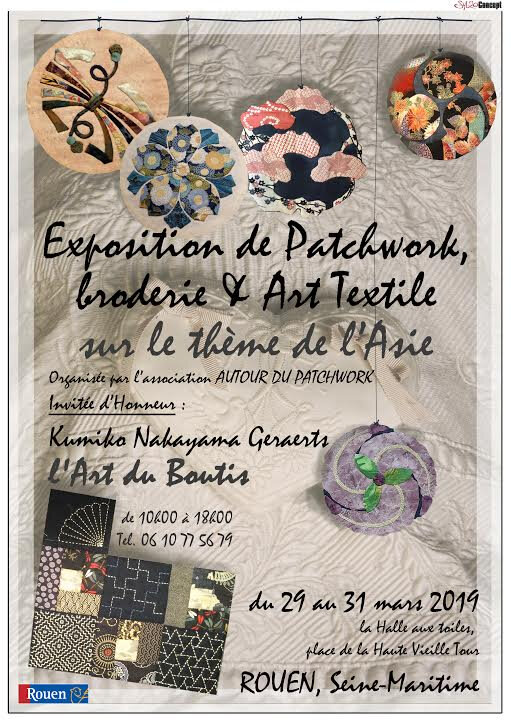 Exposition france Boutis