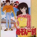 Les mangas - Maison Ikkoku