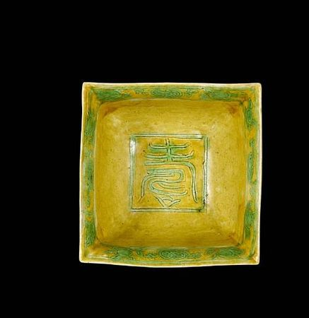 A_polychrome_yellow_and_green__shou_and_dragons__square_bowl4