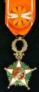1 Ordre de l' Ouissam Alaouite (Maroc)
