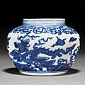 An extremely rare small blue and white 'dragon' jar, mark and period of xuande (1426-1435)