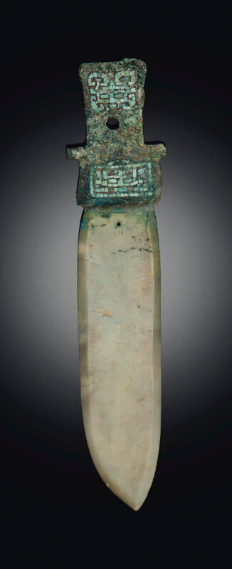 2013_NYR_02689_1125_000(a_rare_turquoise-inlaid_bronze_and_jade_ge_halberd_blade_late_shang_dy)