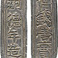 Tu Duc ?? (1848-83): Silver Quan Bar, ND, Obv