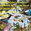 FB_IMG_15278748286850584