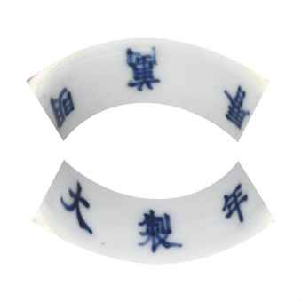 a_fine_and_very_rare_ming_blue_and_white_stembowl_wanli_six_character_d5448466_001h