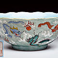 A fine pair of famille rose porcelain bowls jiaqing mark and period (1796-1820)