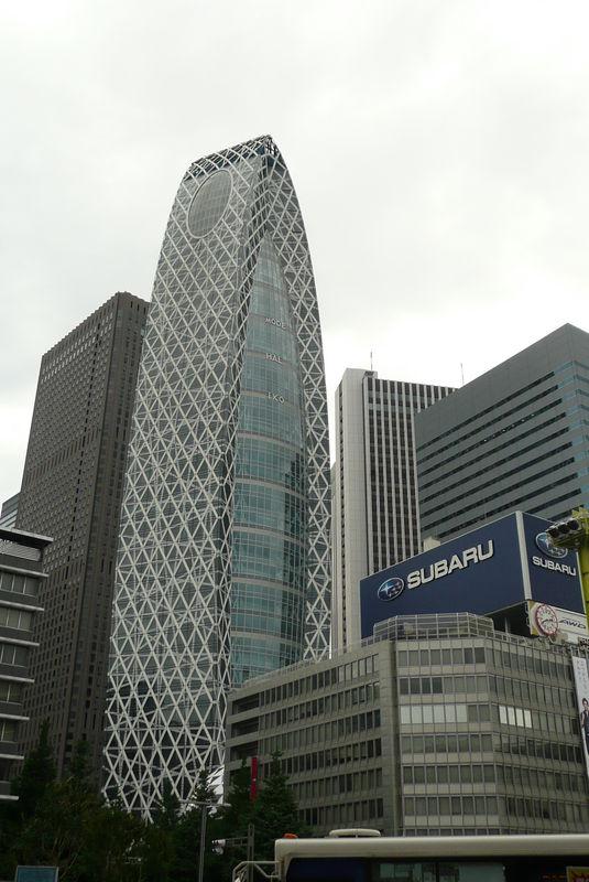 Japan Juin 2010 068