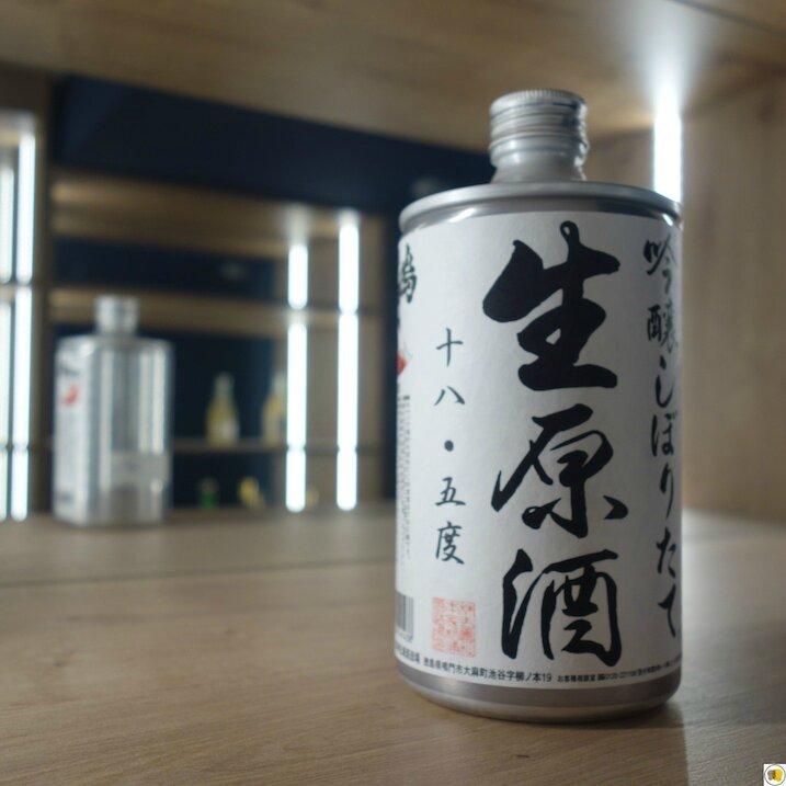 La Maison du Saké (6)