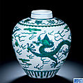 A doucai 'dragon' 'bajixiang' jar, qianlong mark and period (1736-1795)