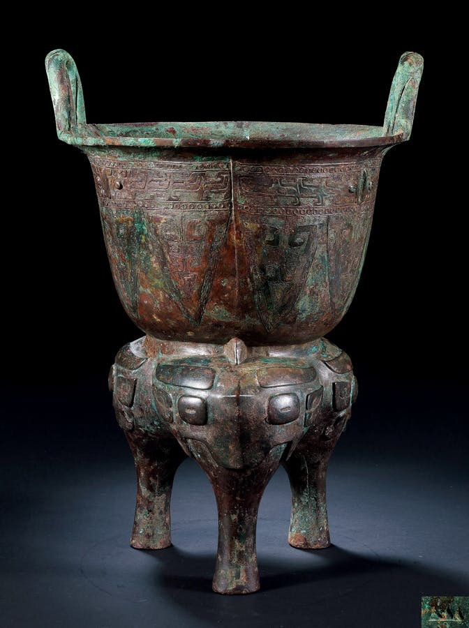 An Archaic Bronze Tripod Steamer, Yan, Late Shang to Early Western Zhou Dynasty, 1600-1046 BC