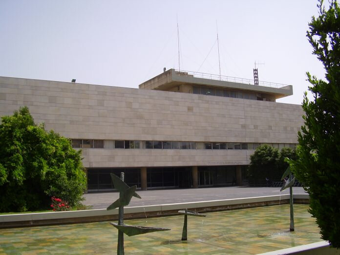 National_Library_of_Israel
