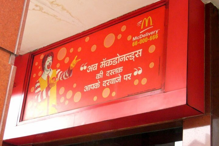 Delhi Mac Do