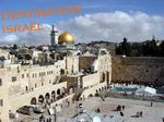 destination_israel_1
