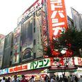Japan Juin 2010 078