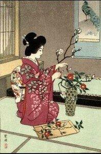 geisha_1195736463