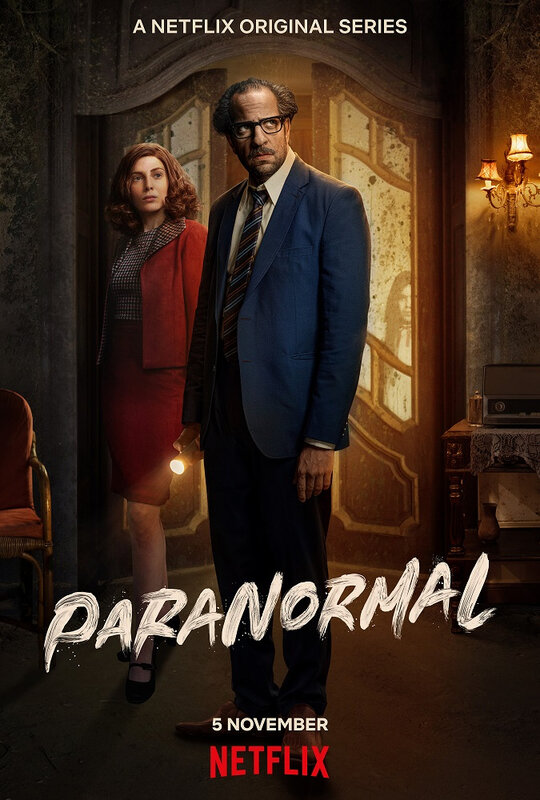 paranormal-poster