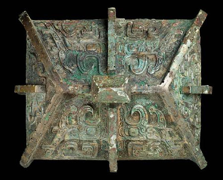 An_important_and_rare_archaic_bronze_wine_vessel_and_cover__fangyi6