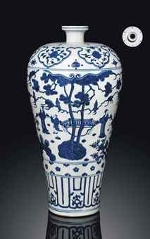 a_large_blue_and_white_vase_meiping_wanli_six_character_mark_in_a_circ_d5611850h