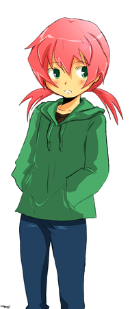 Kirino