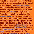Tunisia's youth! english money for arabic power?!