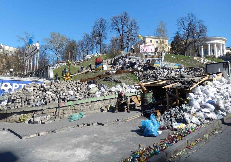 Kiev place Maidan