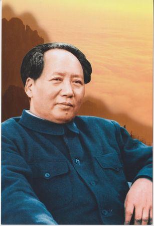 MAO_011