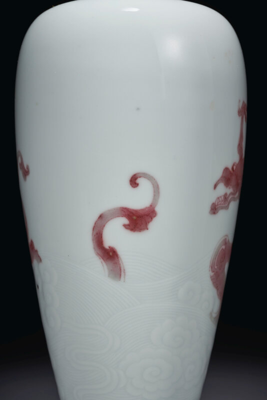 2021_NYR_19401_0857_009(a_very_rare_copper-red-decorated_dragon_vase_sanxianping_kangxi_six-ch123822)