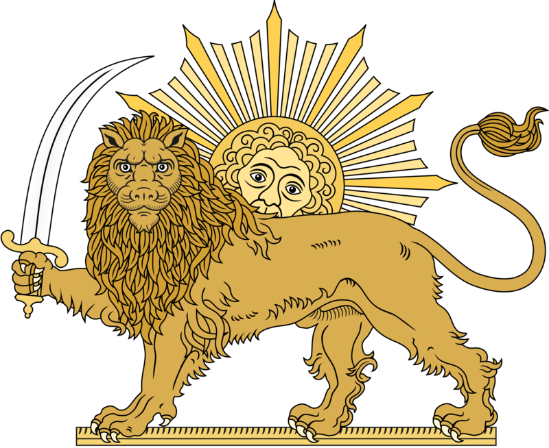 2000px_Lion_and_the_Sun