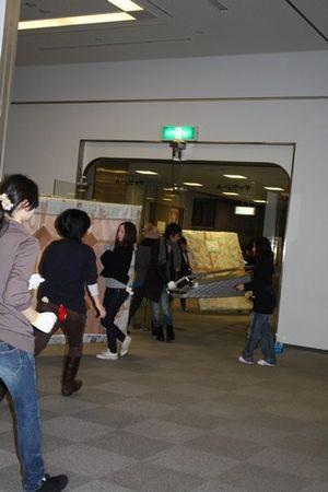 reduite_japon_1_nov_09189